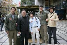 2008_12_01-213.jpg
