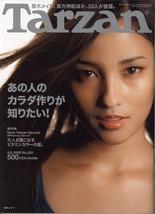 tazan531a.jpg