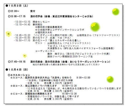 WS002803.JPG.jpeg