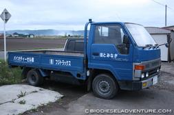 FDW18809.JPG