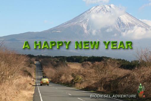 2011new_year4.jpg