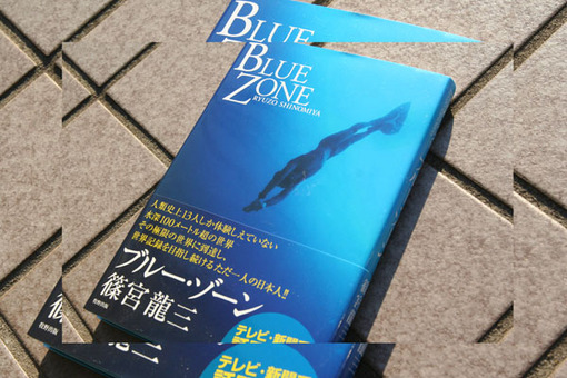book_ryuzo.jpg