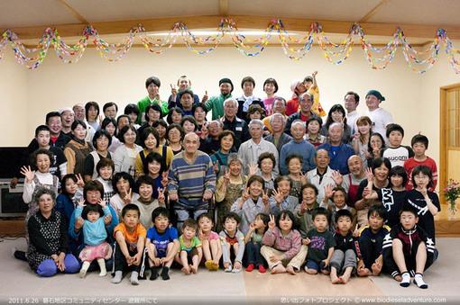 110626_goishi.jpg