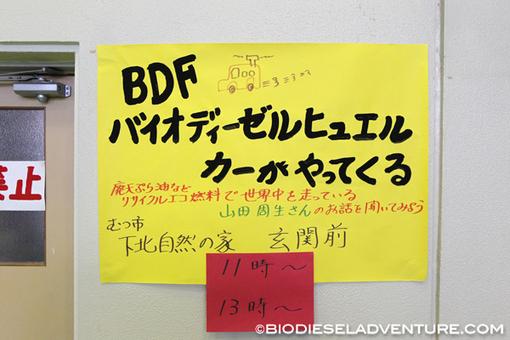 BDA16578.JPG