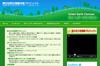 GECweb400.jpg
