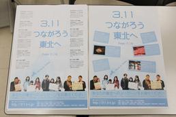 BDA10710.JPG