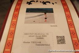 SM_36593.JPG